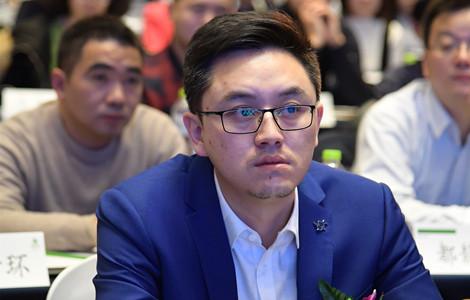 高峰论坛代表企业:冀中能源邢矿集团有限公司