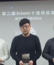 濮阳银泰新型建材有限公司